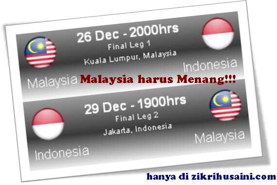 jadual perlawanan final malaysia vs indonesia, indonesia vs malaysia, piala suzuki, piala suzuki 2010, jadual perlawanan piala suzuki 2010, jadual final piala suzuki